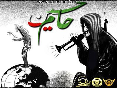 دانلود آهنگ ضد داعش از حسین حام