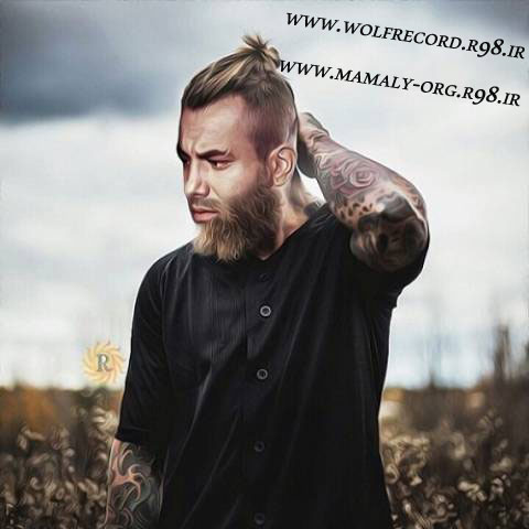 دانلود آلبوم جدید امیر تتلو به نام ممنوع