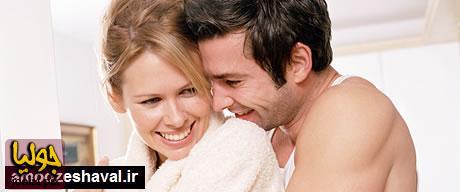 پوزیشن های جدید در رابطه زناشویی