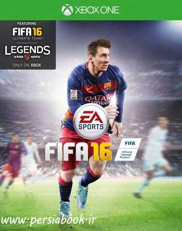 بازی فیفا ۱۶