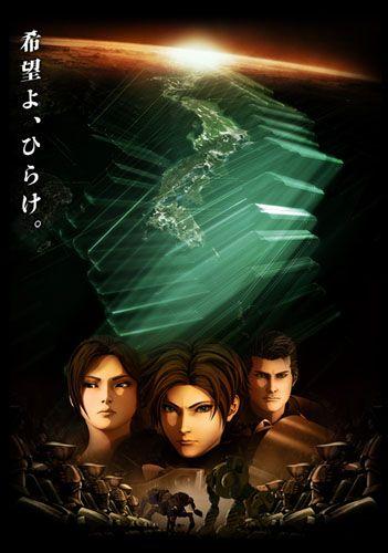 دانلود انیمیشن Vexille: 2077 Nihon Sakoku