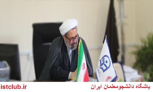 جزییات منشور فرهنگی و اجتماعی دانشگاه فرهنگیان