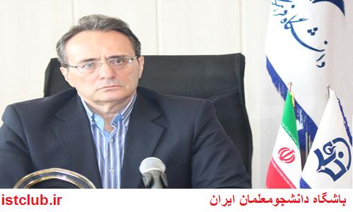 وجود اختلاف نظر درباره ریاست دانشگاه فرهنگیان