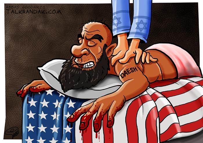 کاریکاتور - داعش ساخته آمریکائیل !