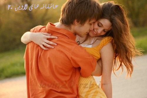 میدونی عشقم؟