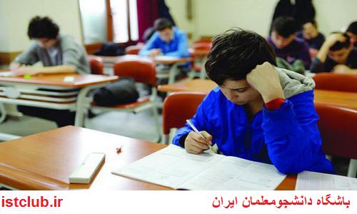 جزییات تغییرات کتابهای درسی «عربی»