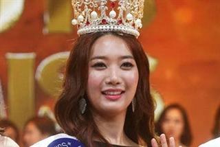 ملکه زیبایی 24 ساله کره جنوبی + تصاویر