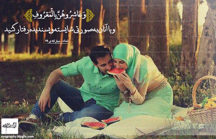 فضیلت و خواص قرآن - سوره نساء