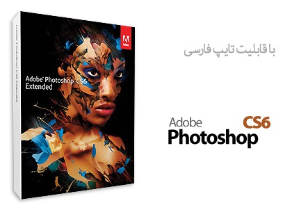 Adobe Photoshop CS6 Extended v13.1.2 x86/x64