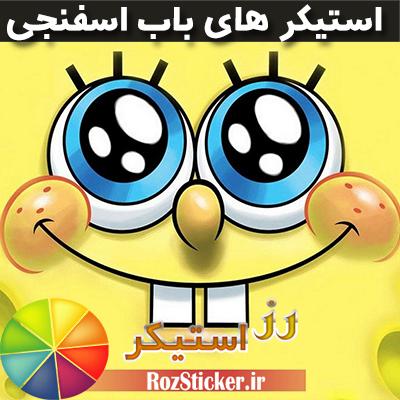 استیکر تلگرام ماه رمضان