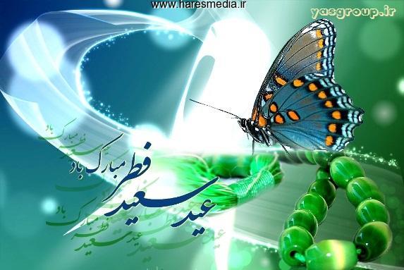 دانلود مداحی + آهنگ + دعای قنوت + دعای امام سجاد برای عید فطر