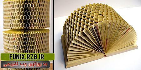 کندوی عسل ساخته شده از دفترچه تلفن