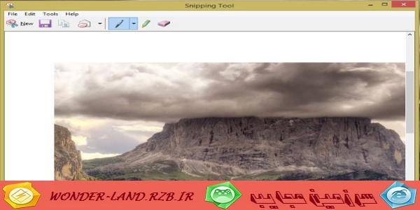 سرزمین عجایب
