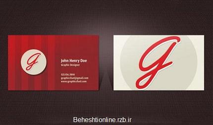 طرح لایه باز زیبای کارت ویزیت قرمز و سفید