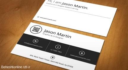 فایل لایه باز کارت ویزیت شماره 16