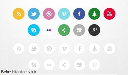 آیکون های دایرهای شبکه های اجتماعی