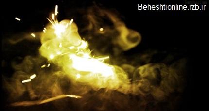 مجموعه براشهای زیبای آتش و جرقه