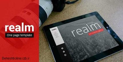 قالب HTML5 تکبرگهای REALM
