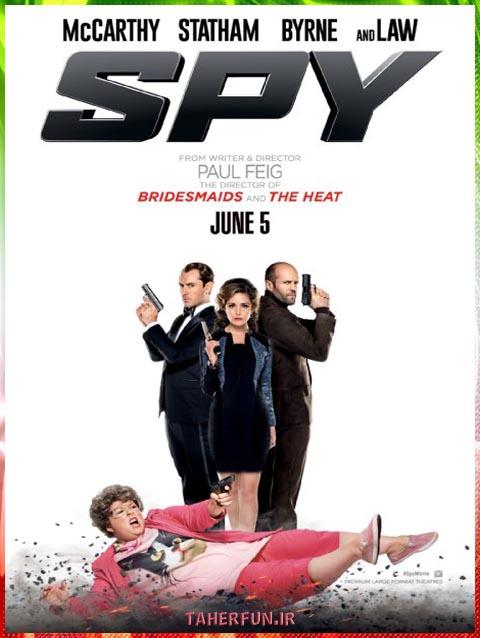 (Spy (2015