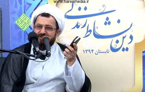 دین ، نشاط ، زندگی 21 رمضان 94 (حرم امام رضا (ع) ) - استاد ماندگاری
