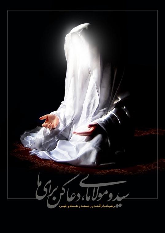 آزار دهندگان امام زمان(عليه السلام) + پینوشت