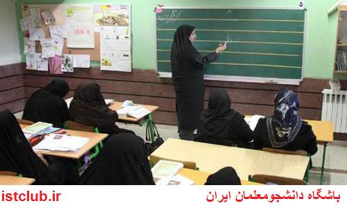 اعلام جزییات «یادگیری همراه» برای سوادآموزان