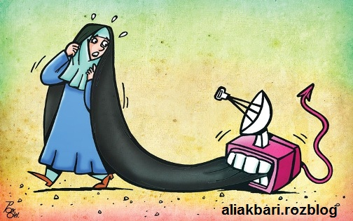 حجاب ارزشی که باید در نهاد خانوداه نهفته شود