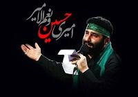 حاج سيد مهدي ميرداماد شب بيست و پنجم رمضان 94
