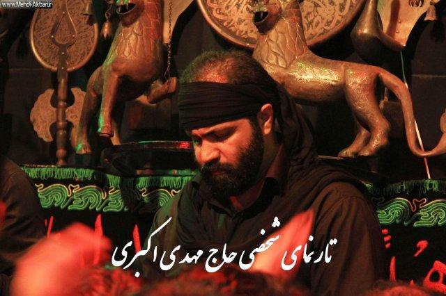 تصویر : http://rozup.ir/view/436534/6558908236.jpg