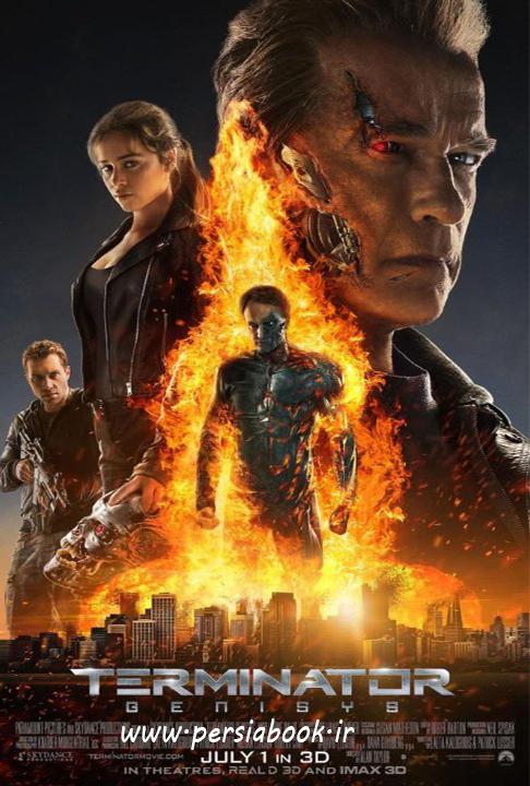 نقد و بررسی فیلم نابودگر : پیدایش ( Terminator Genisys )