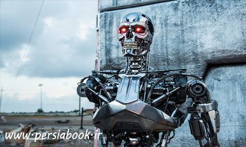 فیلم نابودگر : پیدایش ( Terminator Genisys )