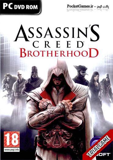 دانلود بازی Assassins Creed: Brotherhood