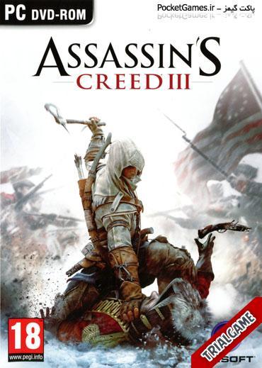 دانلود بازی Assassins Creeed 3