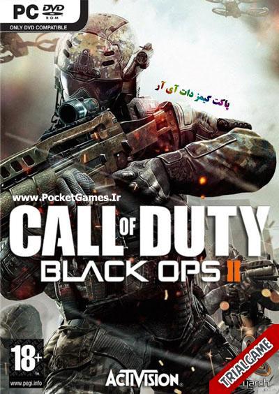 دانلود بازی Call Of Duty Black Ops 2