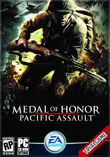 مدال افتخار: حمله آرام