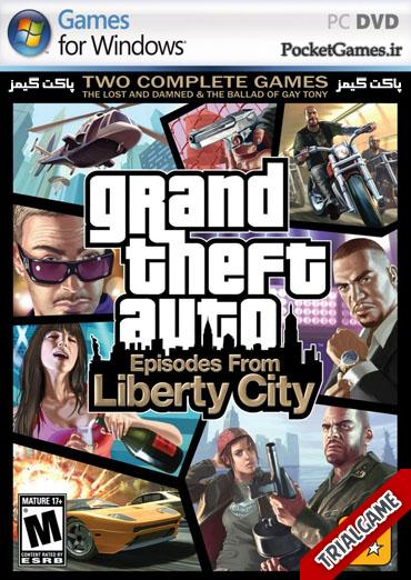 دانلود بازی Gta Episode From Liberty City