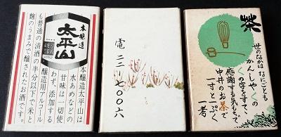 گل2.jpg (400×195)
