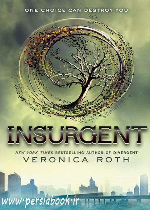 شورشی(Insurgent)