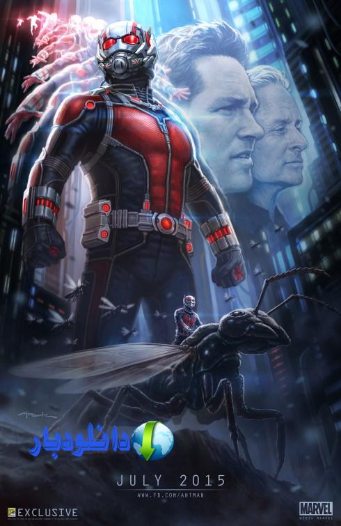 فیلم مرد مورچه ای Ant Man 2015+دانلود