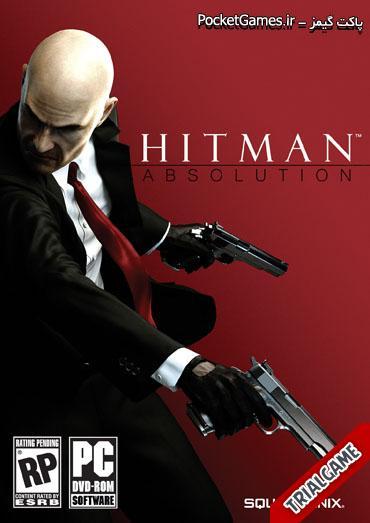 دانلود بازی Hitman Absolution