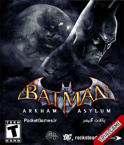 دانلود بازی Batman Arkham Asylum