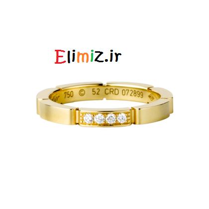 حلقه های طلای دخترانه