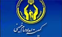 اجرای 253 طرح اشتغالزایی کمیته امداد امام خمینی(ره)در سال 92