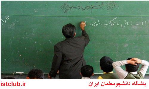 ساماندهی ۵۰ هزار نیرو که در مهر ۹۴ کلاس درس ندارند