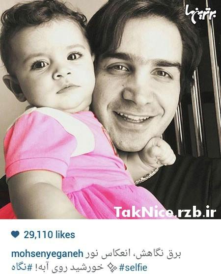 عکس جدید سلفی محسن یگانه و دخترش