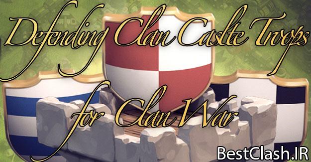 بهترین سرباز درون کلن کستل برای دفاع,اموزش دفاع کلش اف کلنز,آموزش های کلش اف کلنز,سربازان قلعه کلش آف کلنز,سربازان درون کلن کستل,کدام سربازان را دونیت کنیم,نقد و بررسی دفاع در کلش اف کلنز,چگونه با سربازان دفاع کنیم, بهترین سربازان برای دفاع کستل,بهترین سربازان برای دفاع