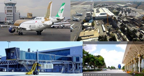 اخباری از فرودگاه بین المللی مشهد