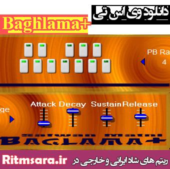 دانلود وي اس تي Baglama (باقلاما)