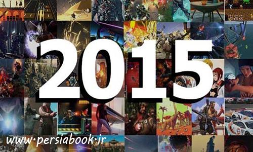 بهترین بازی های معرفی شده در نیمه اول سال ۲۰۱۵