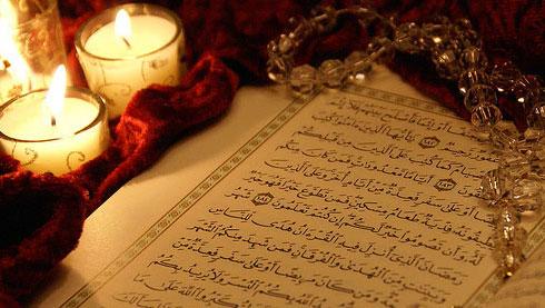 رمز ستایش و نکوهش های انسان در قرآن